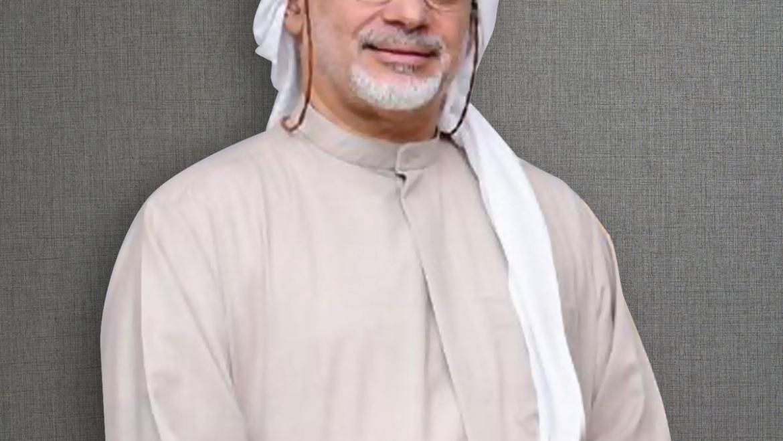 Samir M. Gargash